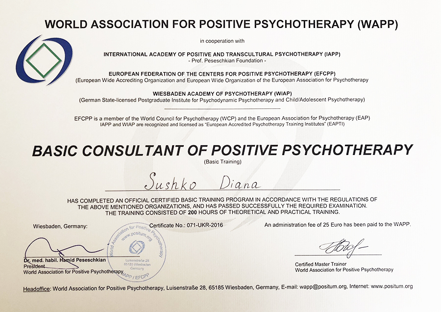 WORLD ASSOCIATION FOR POSITIVE PSYCHOTHERAPY (WAPP)